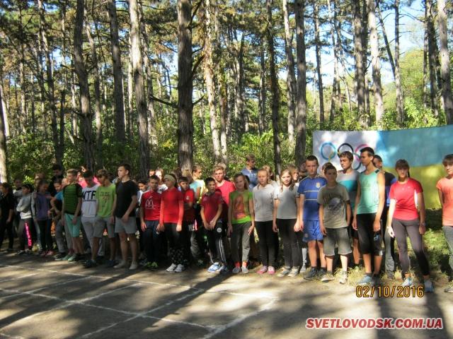 У Світловодську пройшов традиційний відкритий чемпіонат області з легкої атлетики