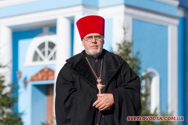 Олександр Коваленко — двадцять років на службі людям