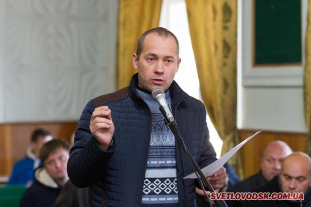 Хто буде третім директором «Світловодськпобуту»?