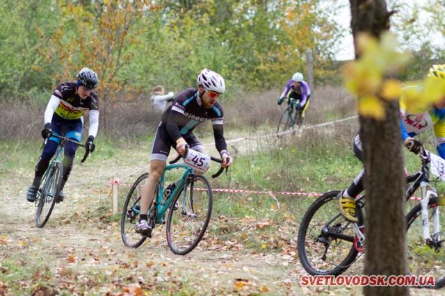 Вперше у Світловодську відбулися змагання з велокросу