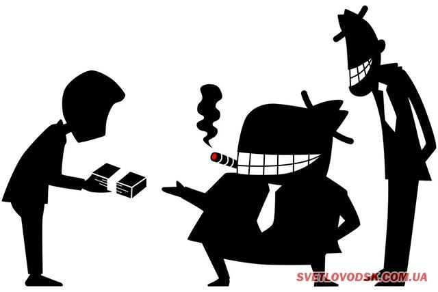 У Світловодську та Олександрії вимагають кошти під виглядом податківців