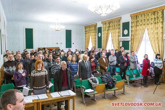 24 листопада — ХХVII сесія Світловодської міської ради сьомого скликання