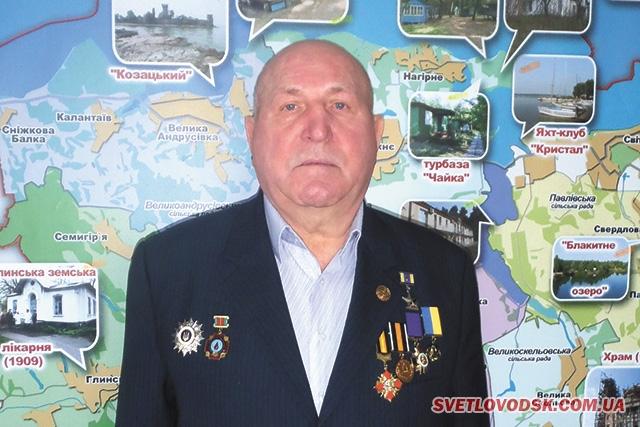 Станіслав Яворський: «Працюючи в Чорнобилі, ми рятували інших людей»