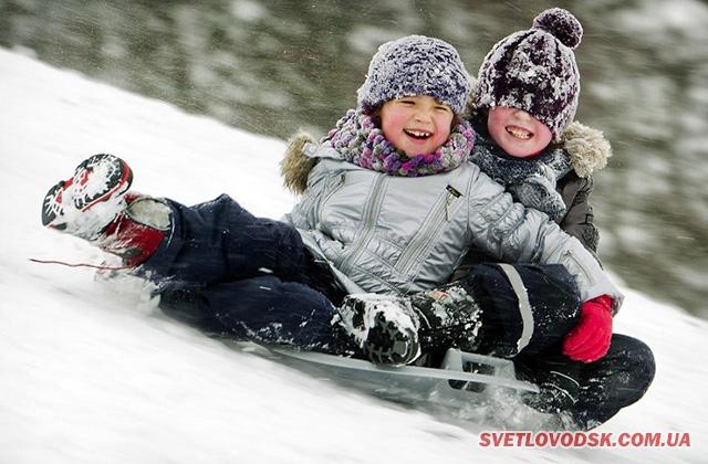 Карантин продовжили до 30 грудня, по закінченні — зимові канікули