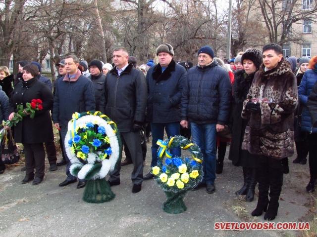Світловодськ вшанував учасників ліквідації наслідків аварії на Чорнобильській АЕС