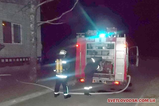 У новорічну ніч 12 вогнеборців рятували житловий будинок у Світловодську