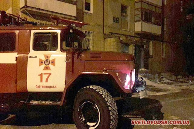 Пожежу на вулиці Павлова у Світловодську ліквідували за півгодини