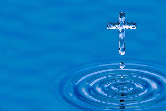Хрещення Господнє: історія та традиції святкування