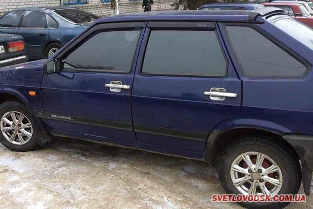 У Світловодську поліцейські виявили автівку, викрадену в іншій області