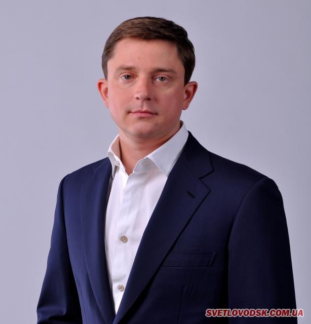 З Днем Соборності України, дорогі земляки!
