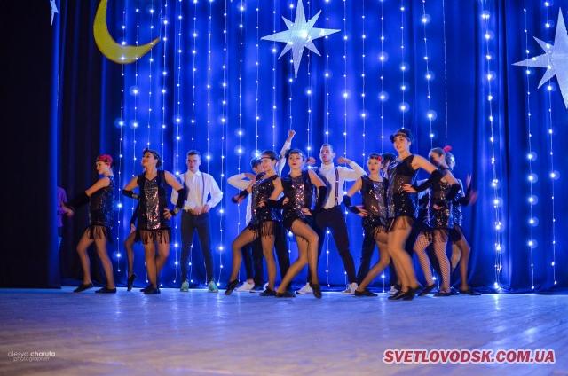 «Грандіозна вечірка» хореографічного ансамблю «Водограй»