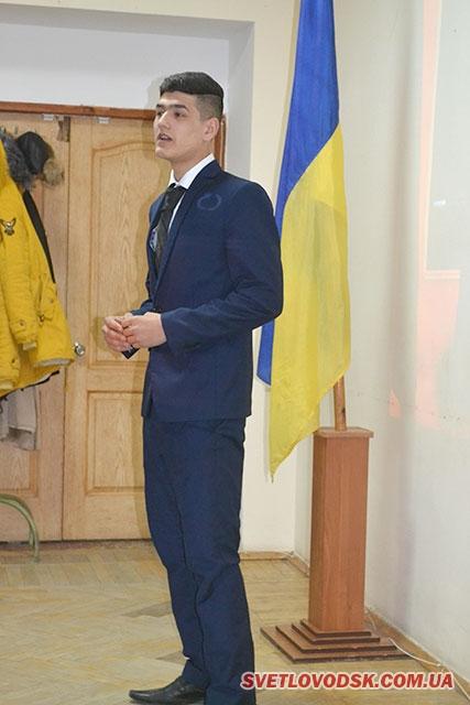 Сергій Воробйов