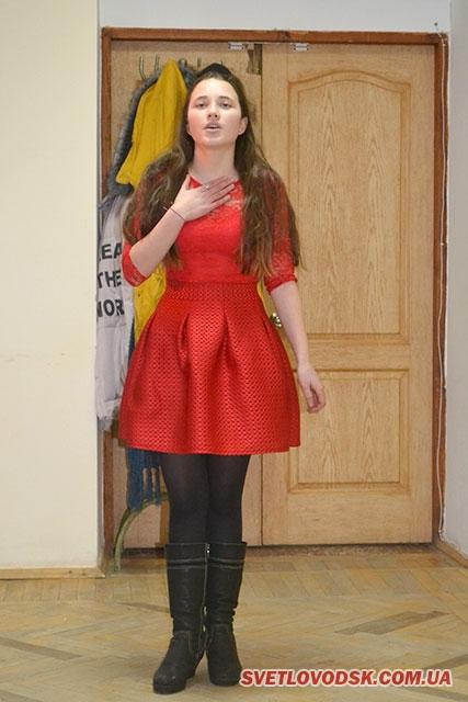 Каріна Тартікян