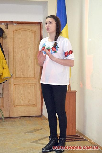 Лілія Олефіренко