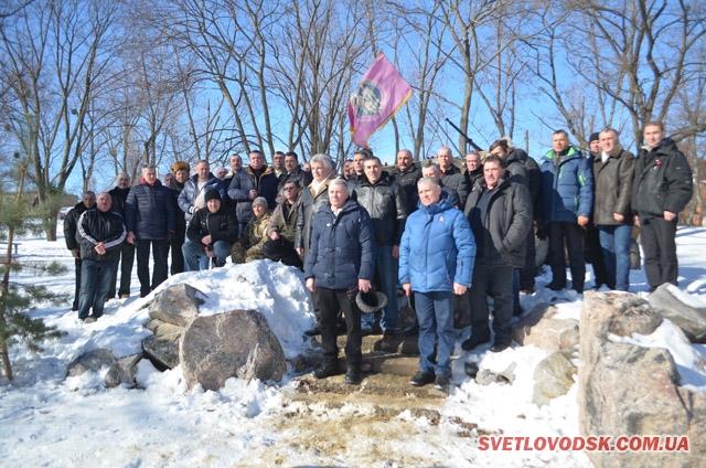 Світловодськ вшанував пам'ять загиблих у збройних конфліктах на території інших держав