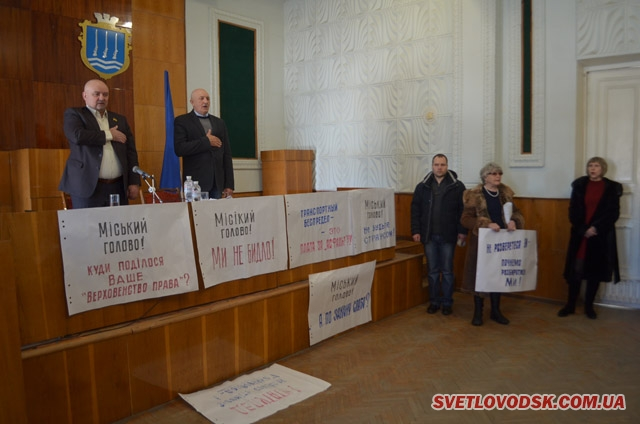 Виконком оновлено, заступника міського голови з питань ЖКГ затверджено