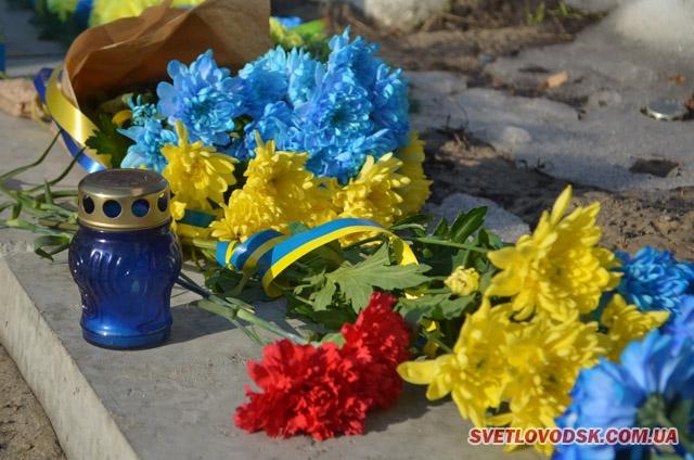 20 лютого — річниця розстрілу Майдану і День пам'яті Небесної Сотні