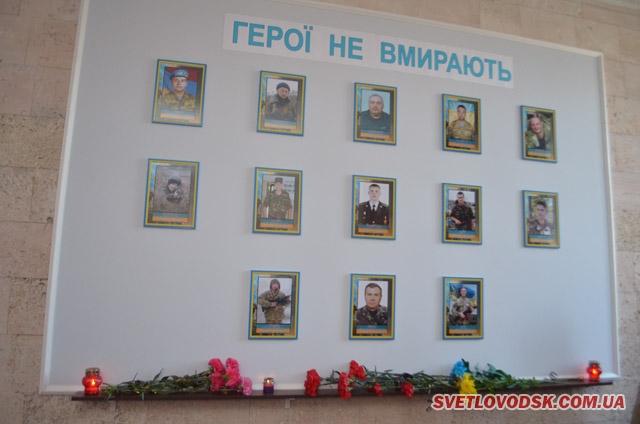 В адмінбудинку Світловодська відкрили меморіальну дошку загиблим воїнам АТО