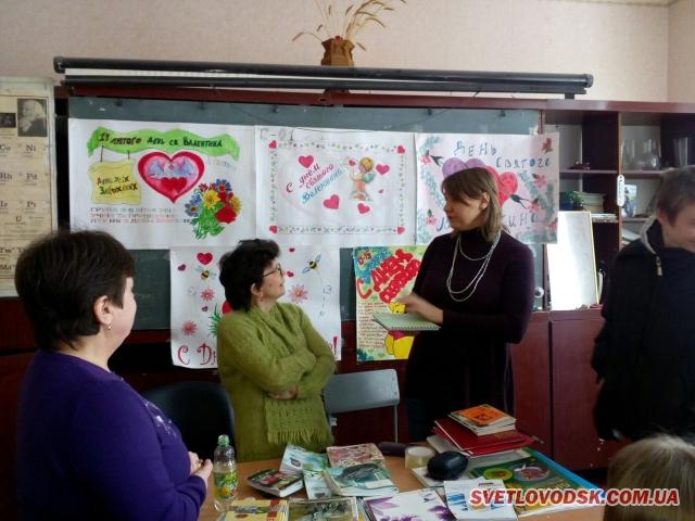«Шаленими думками» про  любов поділилася місцева поетеса з учнями ПТУ №5