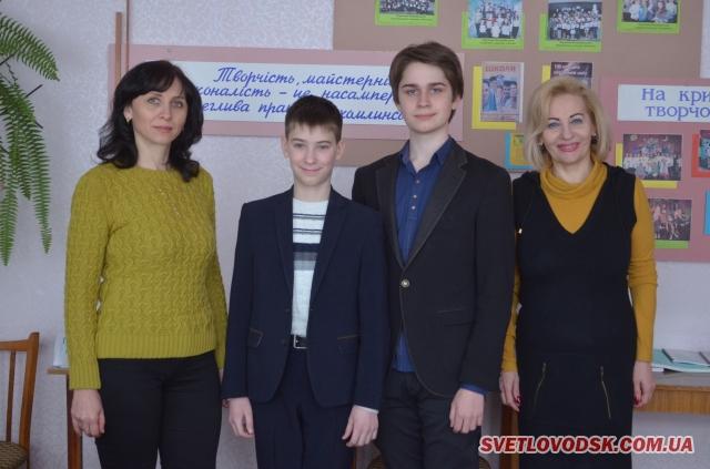 Троє учнів сьомої школи представлятимуть Кіровоградщину на всеукраїнському рівні