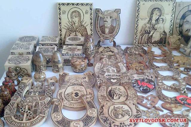 Ярмарок «Сувеніри Кіровоградщини»