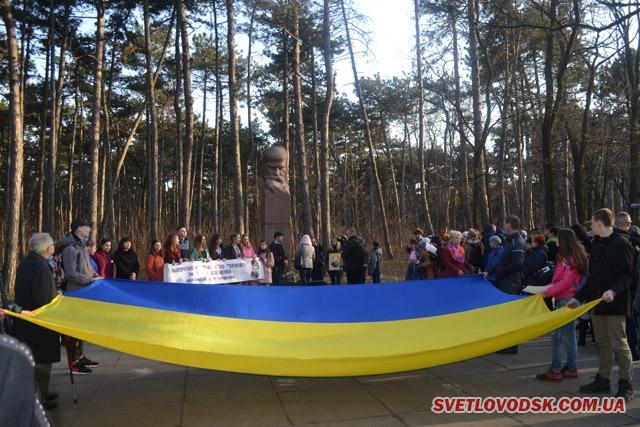 Флешмоб Global Shevchenko у Світловодську