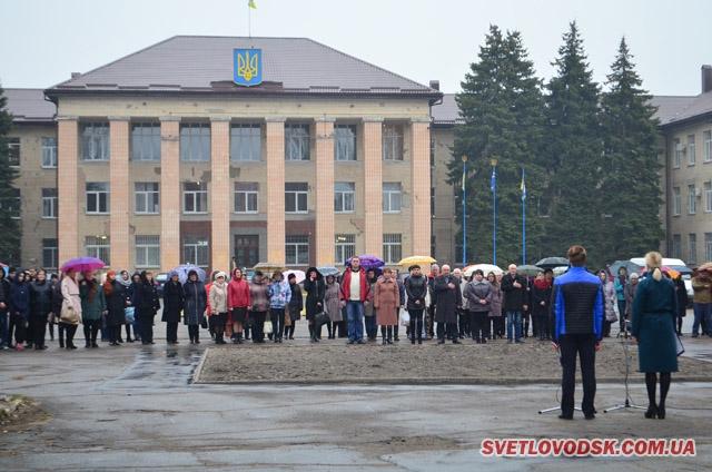 У Світловодську відзначили День українського добровольця