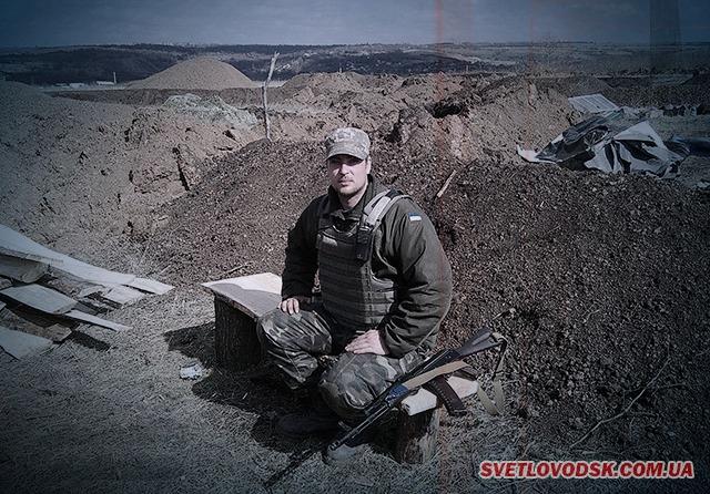 Захисник України Артем Рощин помер (ОНОВЛЕНО)