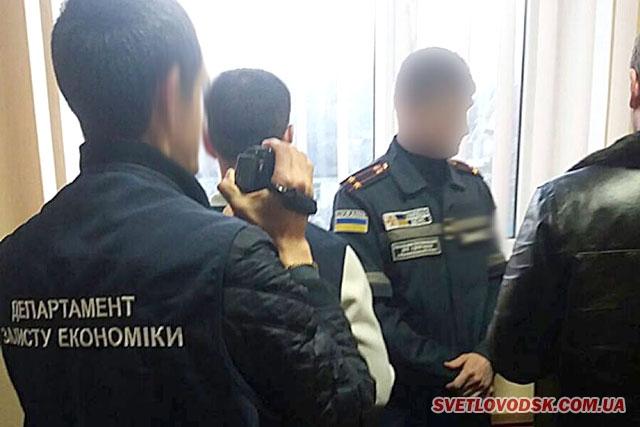 Підполковника піймали на хабарі у 5000 гривень