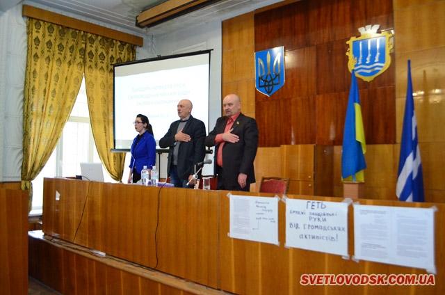 Перші п'ять годин XXXIV сесії позначилися «проривом» учасників АТО до виконавчого комітету міської ради