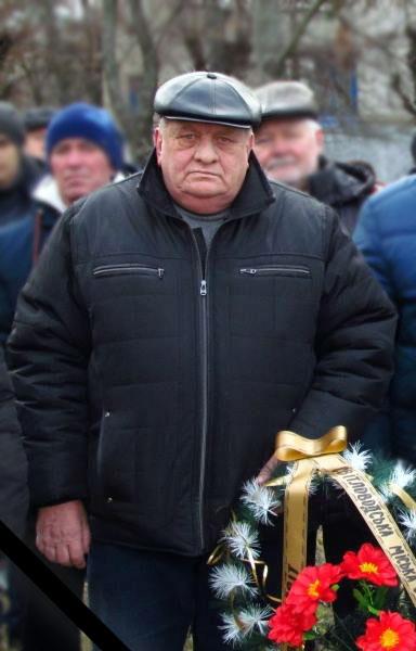Помер Плахотніченко Володимир Миколайович