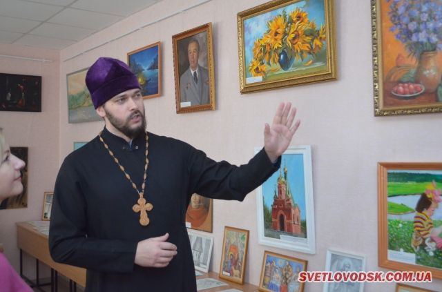 У Світловодську відкрилася виставка Православної дитячої творчості