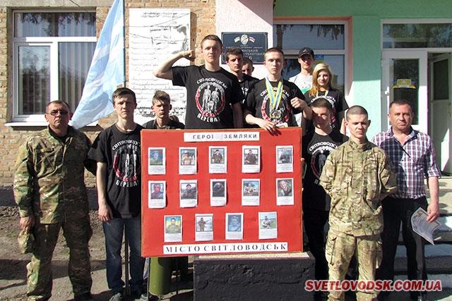 Світловодці здобули призові місця на Чемпіонаті області з військово-спортивних багатоборств