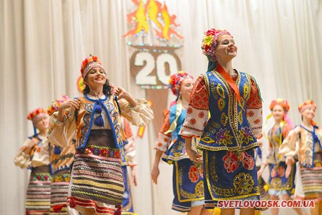 «Світоч»: 21 рік у вихорі танцю