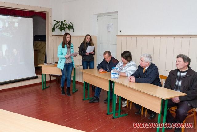 Студенти Світловодського коледжу зустрілися з потенційними роботодавцями