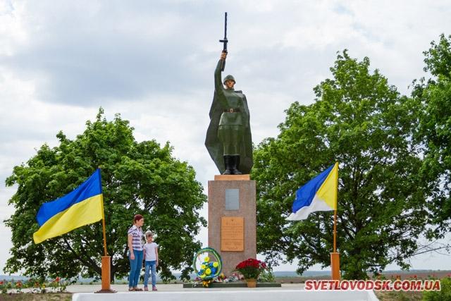 На Світловодщині вдруге відкрили пам'ятник воїнам-визволителям