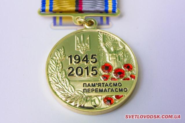 Учасники бойових дій приймали заслужені нагороди і вітання
