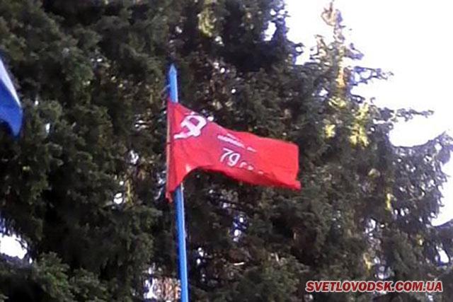 Порушено закон про декомунізацію у Світловодську