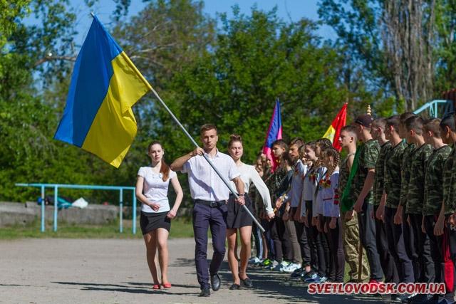 Світловодські «Соколята» — переможці міського етапу Всеукраїнської гри «Сокіл» («Джура»)