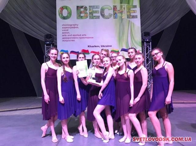 Призовые места и сертификат на 2000 евро — результат участия «Студии танца Ларисы Москаленко» в Международном форуме искусств в г.Харьков