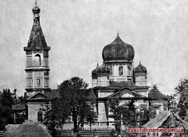 До історії Андрусівської церкви Георгія Побідоносця
