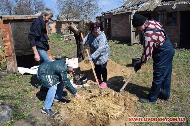 Ще одна «Зелена садиба» відкрилася у Світловодському районі