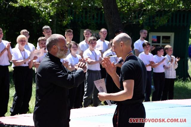 Турнір з китайського боксу відбувся у Світловодську