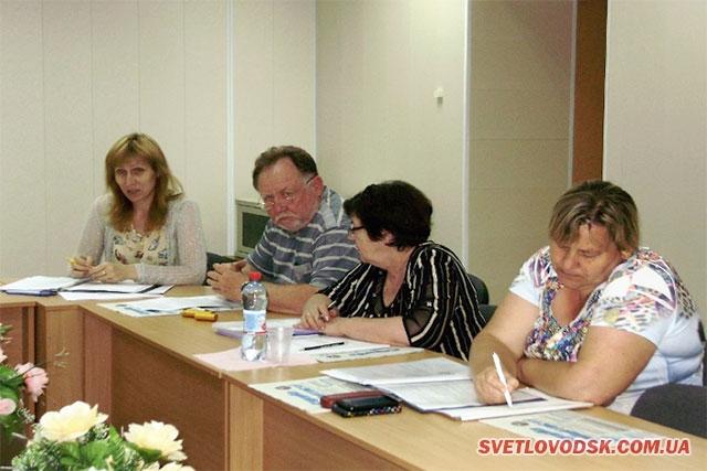Ділова зустріч у Світловодському МРЦЗ