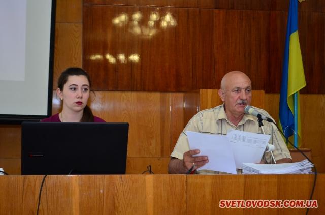 Козярчук – Сапянову: «Я захворів, проведеш сесію.»