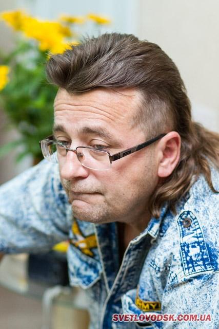 Світловодський журналіст і бард Віталій Асауленко потребує грошей на операцію на очах