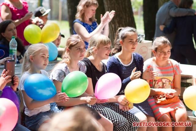 Свято для дітей влаштували у яхт-клубі «Кристал»