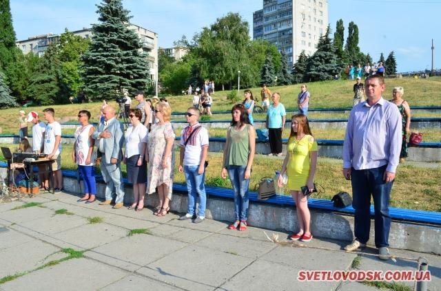 День Конституції у Світловодську — концерт і зламаний автобус