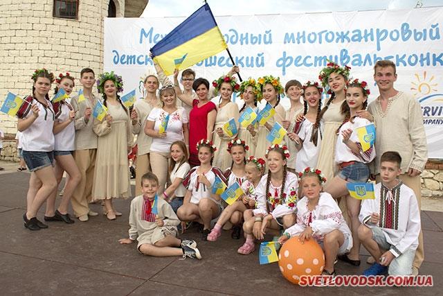 «Вогник» — переможець міжнародного фестивалю «Ярмарок талантів»