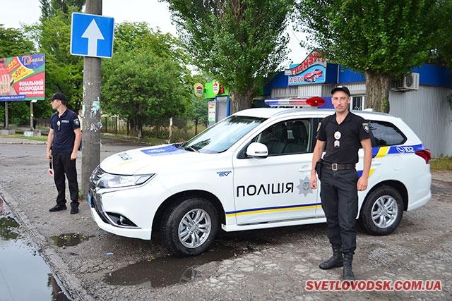 Світловодський відділ поліції отримав новий потужний позашляховик Mitsubishi Outlander PHEV